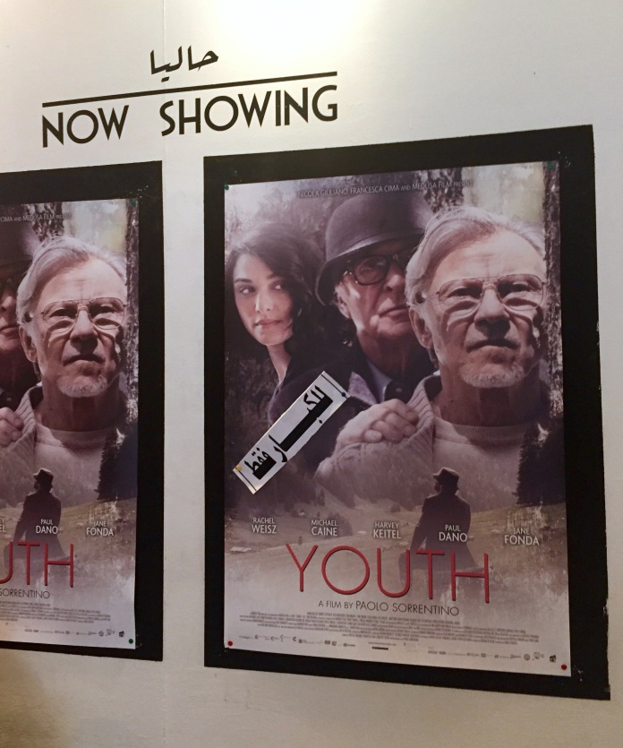 excellent film shown at zawya cinema