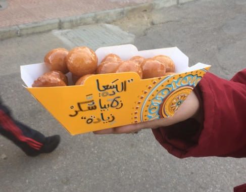 amazing Egyptian donuts